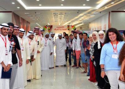 Leadership Development (AMU, Kuwait)